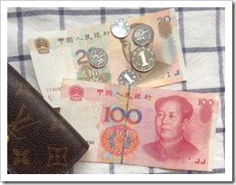 中国貨幣_062716_021914_PM