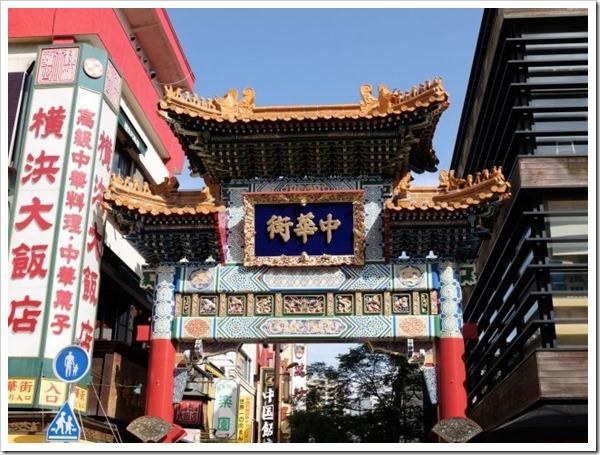 横浜中華街に行ったら食べ歩きたい!中華街の人気グルメスポット5選。