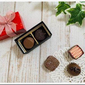 チョコレート好き必見!横浜のチョコレートが美味しい店5選。
