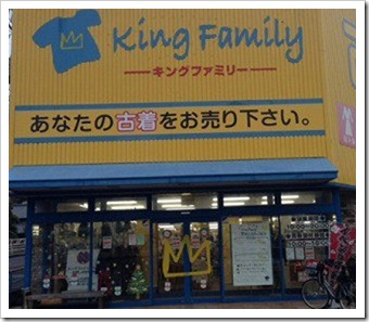 s-kingfamily_032220_122726_PM
