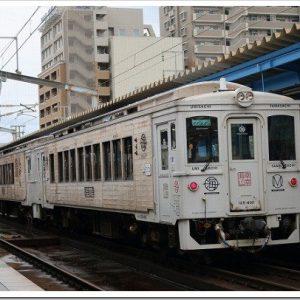 宮崎の特急「海幸山幸」で旅に出よう!